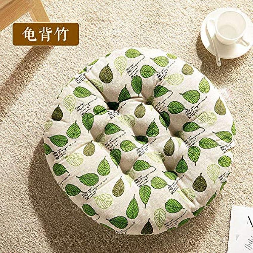 中国ベリー邪悪なLIFE 新しいシートクッションラウンドチェアクッション通気性シートクッション猫枕おならマット屋外キャンプシートパッド厚み椅子パッド クッション 椅子