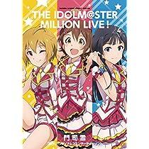 アイドルマスター ミリオンライブ!(4) (少年サンデーコミックス)