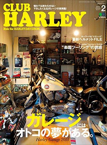 RoomClip商品情報 - CLUB HARLEY (クラブハーレー)2018年2月号 Vol.211[雑誌]