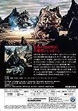 ガメラ対大魔獣ジャイガー 大映特撮 THE BEST [DVD] 画像