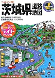 茨城県道路地図 (ライトマップル) (商品イメージ)