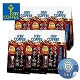 キーコーヒー 香味まろやか 水出し珈琲 ( 4パック入り ) 【6個セット】