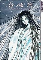 Shirahime Syo: Snow Goddess Tales