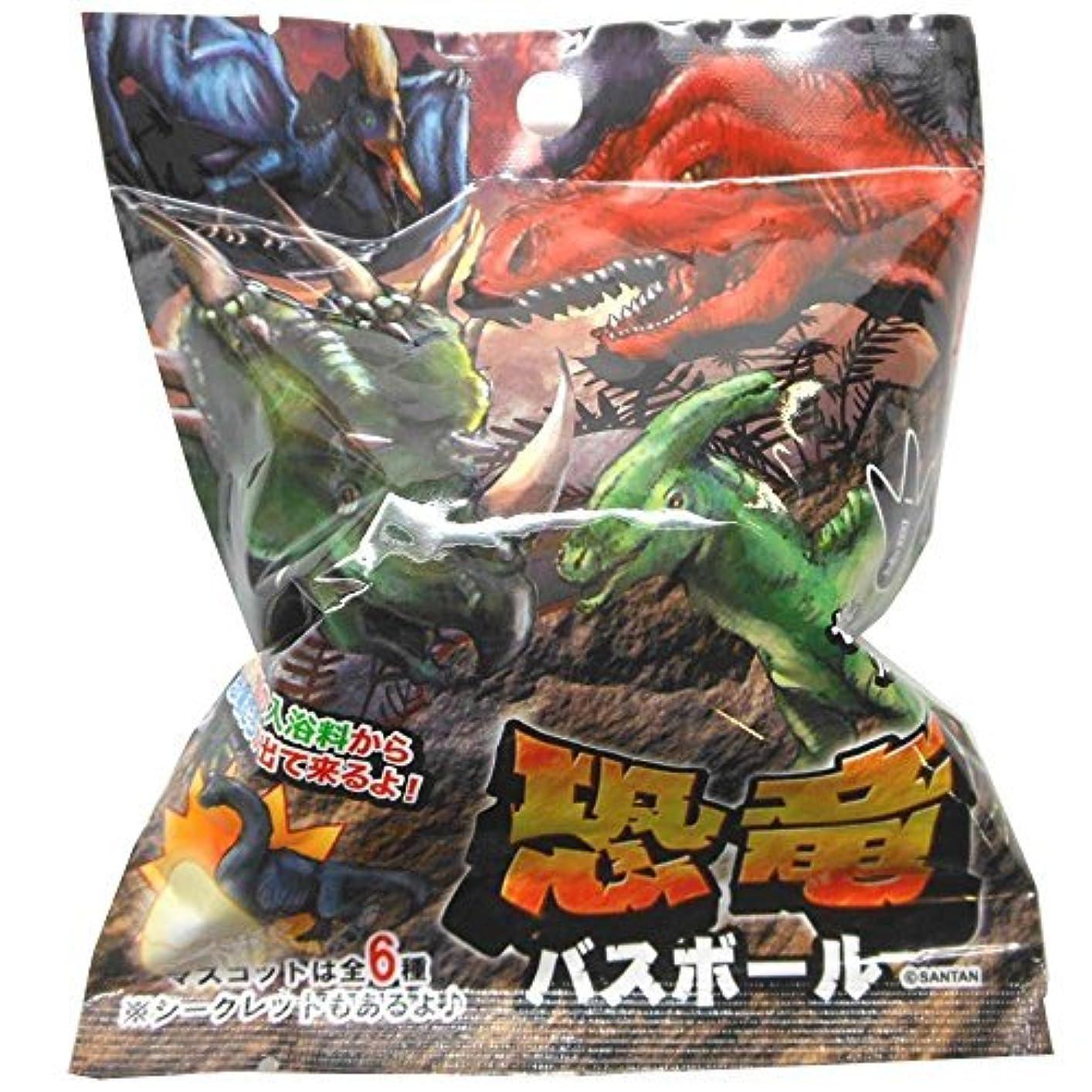 恐竜 バスボール3 3個セット