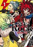 幕末Rock-howling soul-: 1 (ZERO-SUMコミックス)