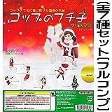 コップのフチ子 クリスマス [全7種セット(フルコンプ)]