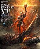 ファイナルファンタジーXIV: 蒼天のイシュガルド オフィシャルコンプリートガイド (デジタル版SE-MOOK) 画像