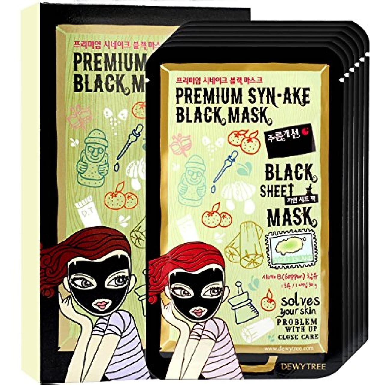 落ち着いた初期詳細にDEWYTREE(デュイトゥリー) ブラックシートマスク - プレミアム シンエイク 10x30g/1oz