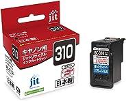 【Amazon.co.jp 限定】ジット 日本製 プリンター本体保証 キヤノン(Canon)対応 リサイクル インクカートリッジ BC-310 ブラック対応 JIT-NC310BN