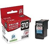 ジット 日本製 キャノン(Canon)対応 リサイクル インクカートリッジ BC-310 ブラック対応 JIT-C310BN