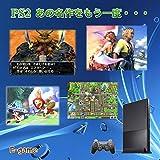 【E-game】 Playstation2 ワイヤレスコントローラー DUALSHOC2 (オートスリープ機能 振動対応) クロス & 日本語説明書 & 1年保証付き