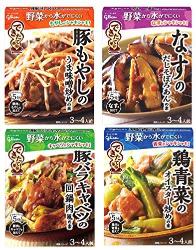 江崎グリコ できたて革命 (豚もやしうま味噌炒め)(なすのだしそぼろあん)(豚バラキャベツ回鍋肉)(鶏青菜オイスター炒め) セット 総菜の素 720g