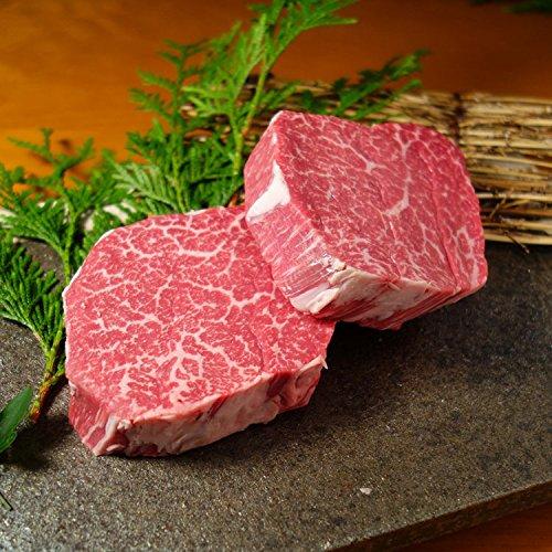 熊本県産 和牛 「あか牛」 ヒレステーキ 240g(120g×2枚)