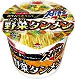 エースコックスーパーカップ1.5倍たっぷり野菜タンメン超やみつきペッパー仕上げ108g×12個