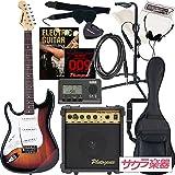 SELDER セルダー エレキギター ストラトキャスタータイプ サクラ楽器オリジナル ST-23LH/SB 初心者入門13点セット レフティ 左利き用