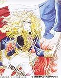 特別編集版「ベルサイユのばら」DVDコミックス (<DVD>)