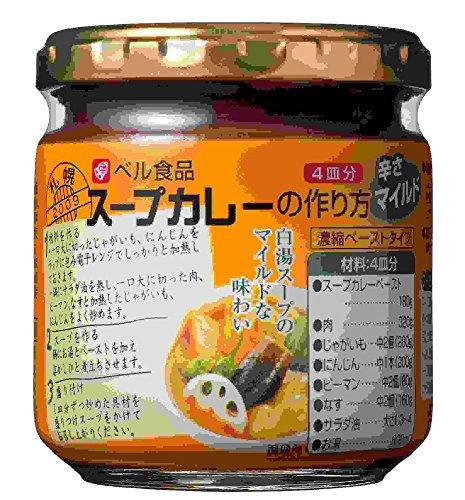 ベル食品 スープカレーの作り方 マイルド 180g [2284]