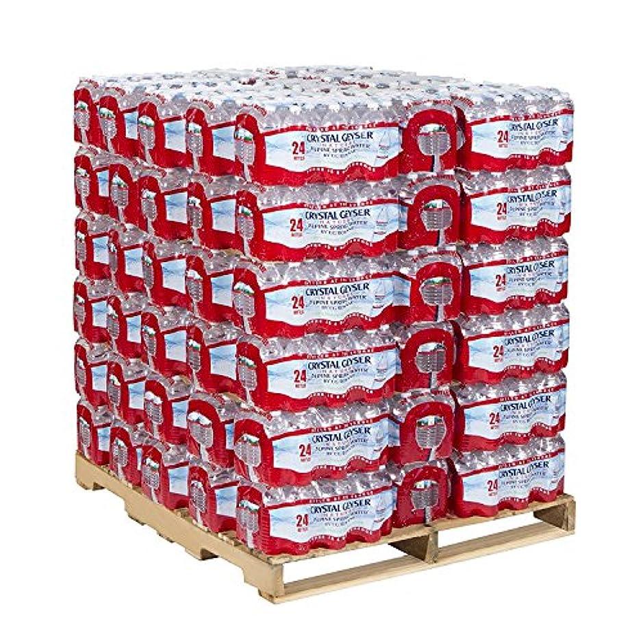接辞若い式Alpineばね水、16.9 Ozボトル、24 /ケース、84 Cases/パレット