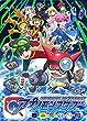 【Amazon.co.jp限定】デジモンユニバース アプリモンスターズ DVD-BOX4 (全巻購入特典:「オリジナルB2布ポスター」引換シリアルコード付)