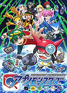 デジモンユニバース アプリモンスターズ DVD-BOX4