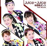 地団駄ダンス/Feel!感じるよ 初回生産限定盤A (DVD付)