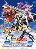 魔法少女リリカルなのはStrikerS Vol.7 [DVD]
