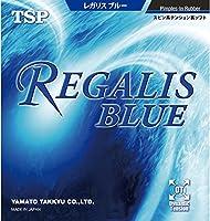 ティーエスピー(TSP) 卓球 ラバー レガリス ブルー 020066 赤 特厚