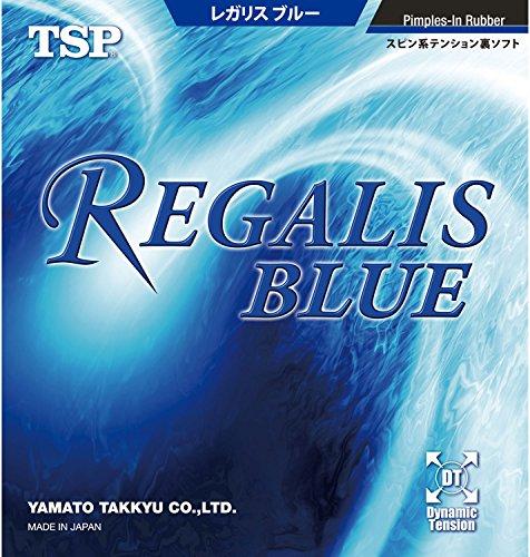 レガリス ブルー A レッド 1個 TSP 020066 0040 ヤマト卓球