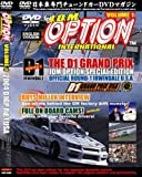 Jdm Option 1: D1 Grand Prix Usa [DVD] [Import]