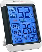 ThermoPro 电子温湿度计室内温度计 LCD 大屏幕温湿度计最高最低温湿度显示触摸屏和背光功能有放耳挂式两用款带磁铁 TP