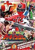 スーパー戦隊シリーズ 烈車戦隊トッキュウジャー VOL.1[DVD]