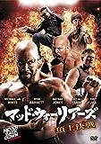マッド・ウォーリアーズ 頂上決戦 [DVD]