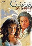 カサノヴァ 最後の恋〈デジタルリマスター版〉 [DVD]
