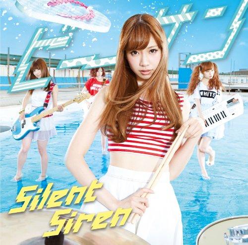 【SILENT SIREN】気になるメンバーの人気順は?誕生日などのプロフィールを徹底チェック!の画像