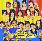 プッチベスト DVD