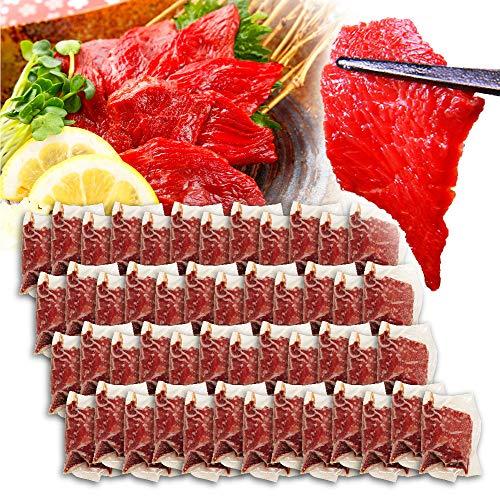 馬刺し 上赤身 熊本産 ブロック肉 50 人前 小分け 2,500g 50g×50 パック