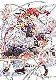 【Amazon.co.jp限定】紅殻のパンドラ 第1巻 (全巻購入特典:「アニメ描き下ろしイラストA5アクリルボード」引換シリアルコード付) [Blu-ray]