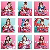 【店舗限定特典あり】Candy Pop(限定ジャケット)(チェンジングジャケット9枚付)(プレミアムイベント応募シリアルナンバー付) CD,Limited Edition [TWICE]/