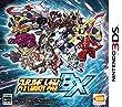 スーパーロボット大戦BX (【初回封入特典】レベルアップキャンペーンダウンロードコード)- 3DS