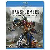 トランスフォーマー ロストエイジ 3D&2Dブルーレイセット (3枚組) [Blu-ray]