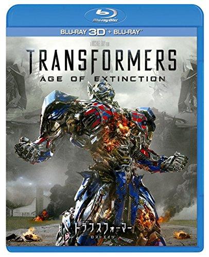 トランスフォーマー/ロストエイジ 3D&2Dブルーレイセット (3枚組) [Blu-ray]の詳細を見る
