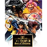 一番くじ ワンピース Best of Omnibus C賞 モンキー・D・ルフィ the Worst Generation フィギュア 全1種