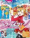 電撃G's magazine (ジーズマガジン) 2015年 07月号