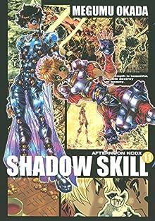 [岡田芽武] SHADOW SKILL シャドウスキル 全11巻