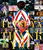 THANK YOU [Blu-ray](在庫あり。)
