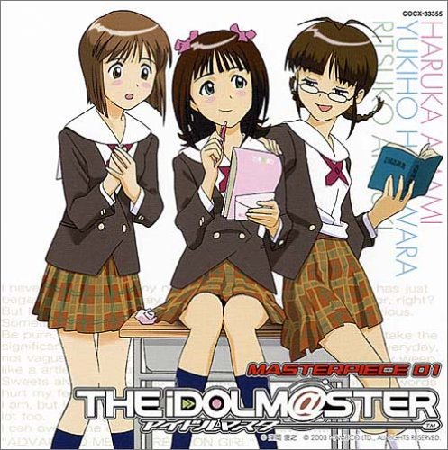 THE IDOLM@STER MASTERPIECE 01~天海春香、萩原雪歩、秋月律子~ / ドラマCD