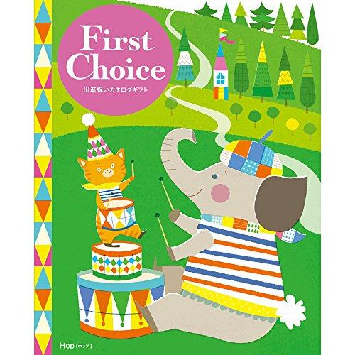 シャディ カタログギフト First Choice (ファーストチョイス) 出産祝い ホップ 3,000円コース 包装紙:わたびき