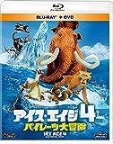 アイス・エイジ4 パイレーツ大冒険 ブルーレイ&DVD[Blu-ray/ブルーレイ]