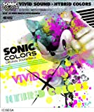 「SONIC COLORS ORIGINAL SOUNDTRACK ViViD SOUND × HYBRiD COLORS」の画像