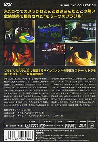ミスター・カトラ/キング・オブ・バイレファンキ [DVD]